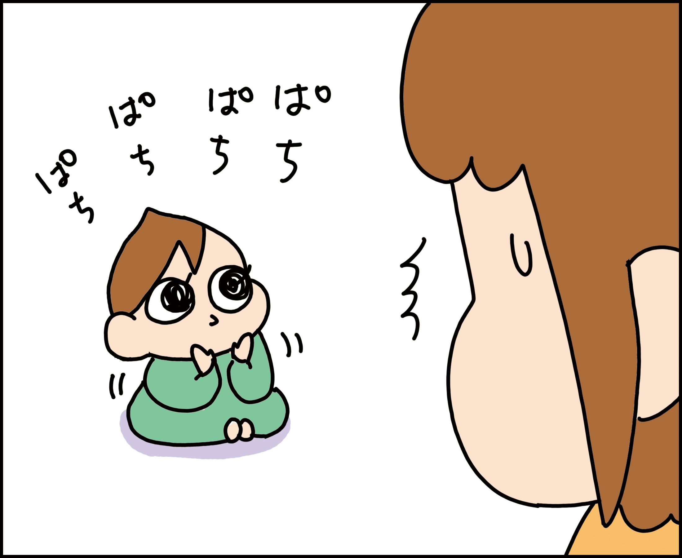 ゆゆ家の男子観察日記 #3「ぱちぱちぱちぱち…」