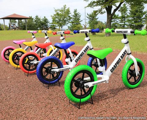 要出典 ペダルなし自転車 グラフィス 幼児用 ペダルなし自転車