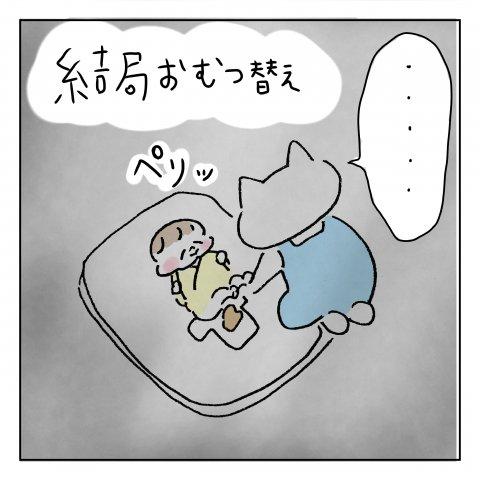 くーちゃむ ズンズン 育児 漫画 見透かす