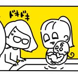 yuri,ちーちゃん,育児,漫画,twitter,人気,おっさんあらわる