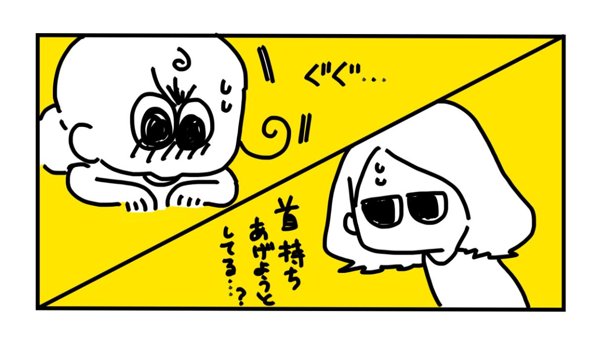 くるりんちーちゃんダイアリー#2「職人の顔」