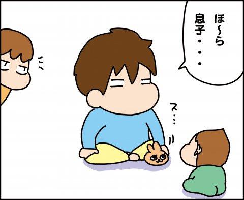育児漫画 ゆゆ家の男子観察日記 第4話 ゆゆ