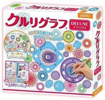 要出典 7歳 女の子 誕生日プレゼント クルリグラフ デラックス