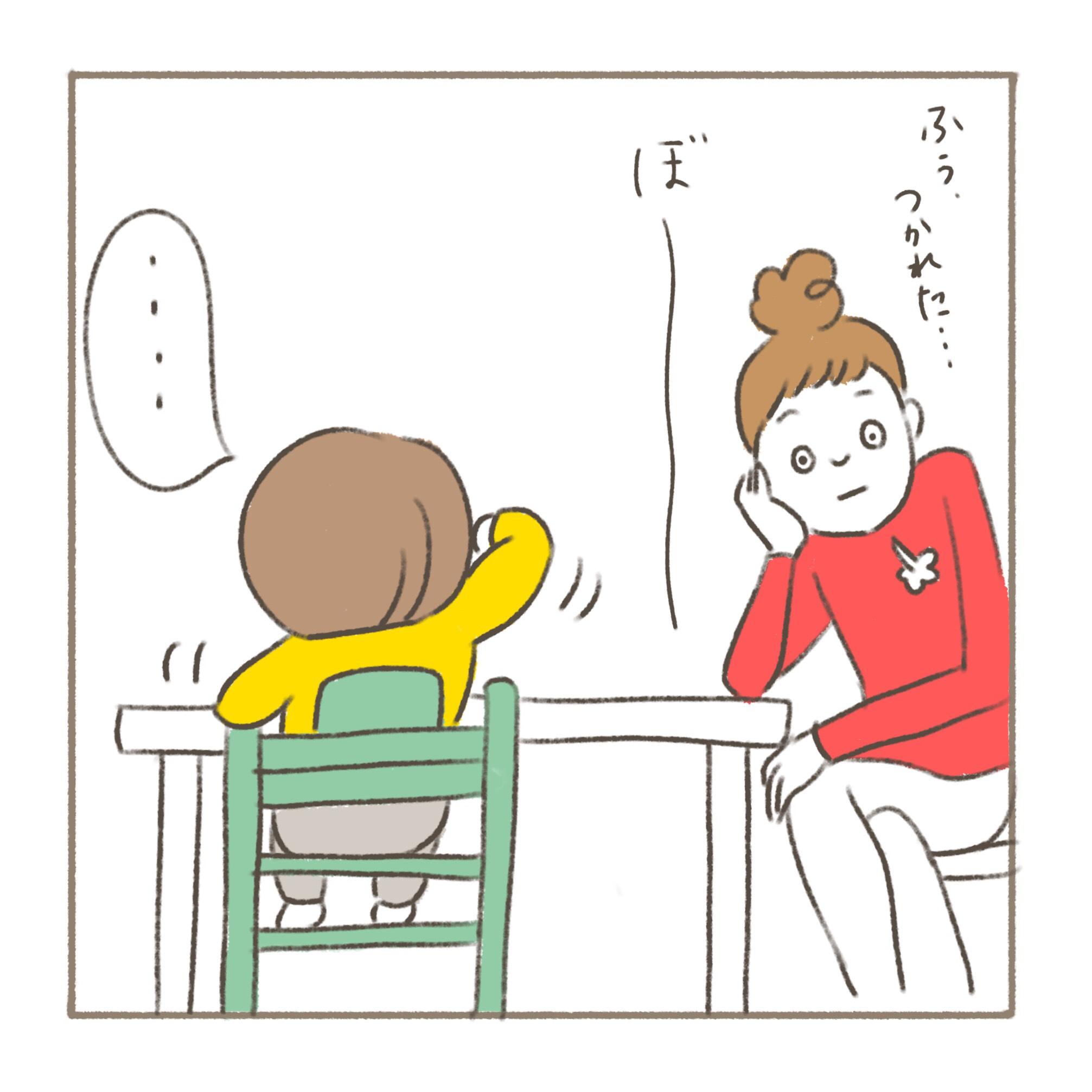 べったりみくちゃん#6「食べこぼし」