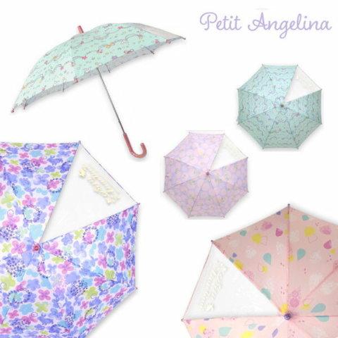 要出典 子供用傘 Petit Angelina 子供用傘