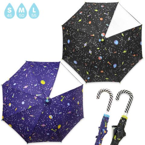 要出典 子供用傘 ザジーザップス 子供用傘 コスモ