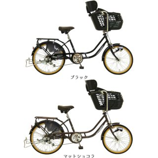 子供乗せ自転車 子供乗せ自転車 マンマ 前子乗せシート 前20後22インチ