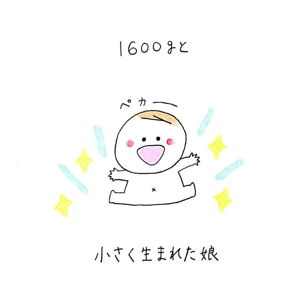 げんきっこ つららちゃん #1「つららちゃん誕生!」
