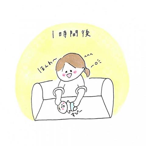 育児漫画 げんきっこつららちゃん ふゆだこん子  1話