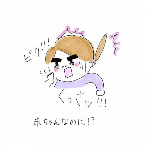 育児漫画 げんきっこつららちゃん ふゆだこん子 3話
