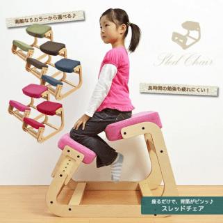 要出典 学習椅子 キッズ 子供 スレッドチェア 子供チェア 学習椅子
