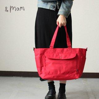 要出典 マザーズバッグ 人気 おすすめ マザーズバッグ 6色 トートバッグ 大容量