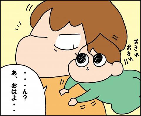 育児漫画 ゆゆ家の男子観察日記 第5話 ゆゆ