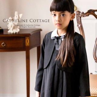 要出典 卒園式 女の子 ワンピース キャサリンコテージ  女の子 ベーシックプリーツアンサンブル 卒園式