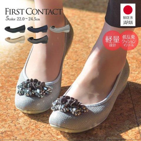 要出典 妊婦 靴 フラットシューズ ファーストコンタクト ローヒール パンプス