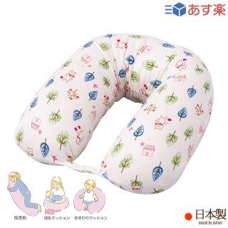 要出典 授乳クッション おすすめ 授乳クッション & 抱き枕 フォレストフレンズ