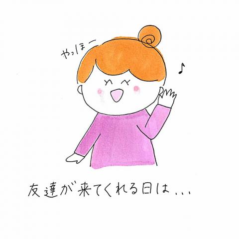 育児漫画 げんきっこつららちゃん ふゆだこん子 5話