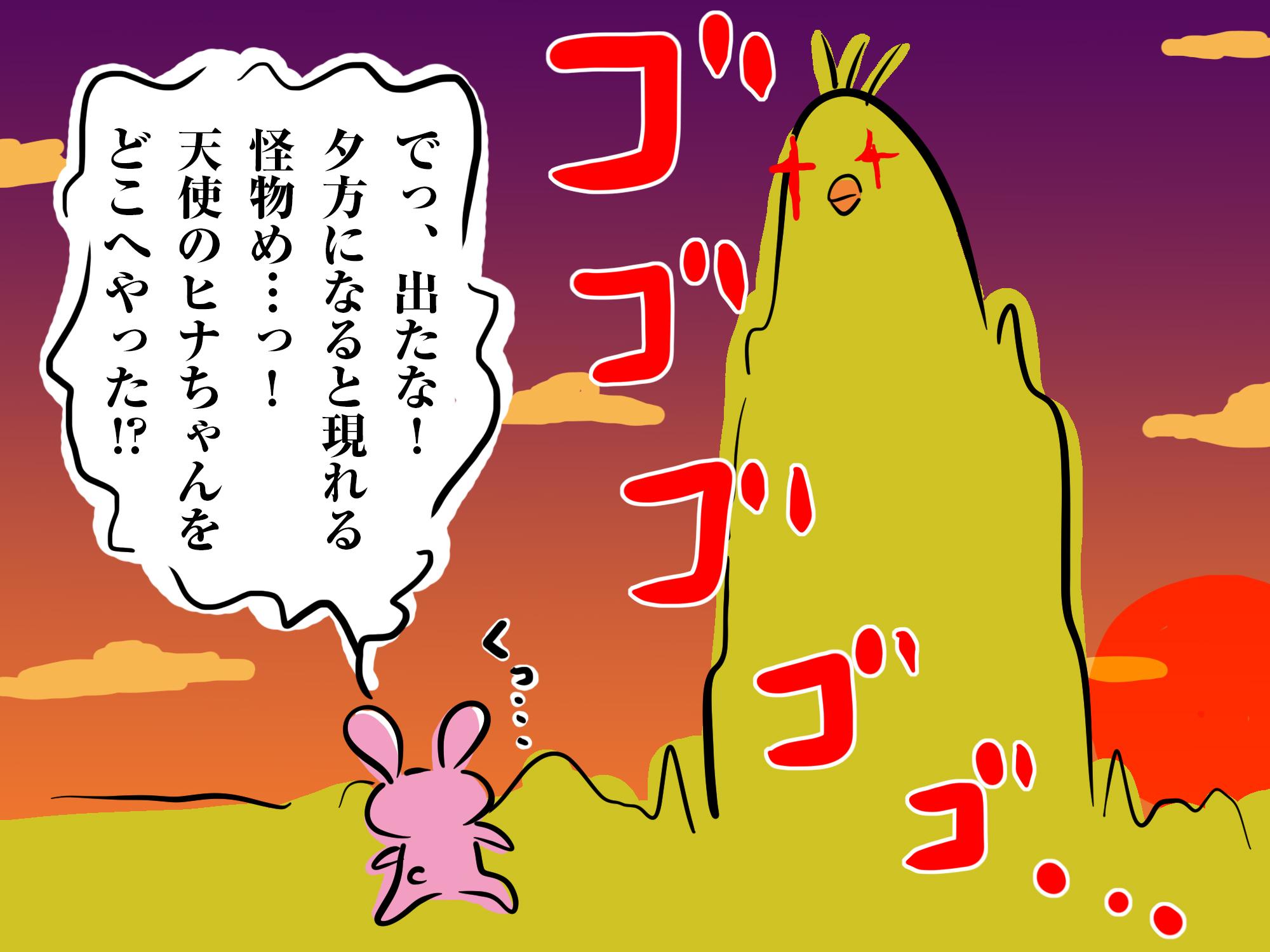 しぃのゆるぐだママ生活#10「夕方からは戦い」