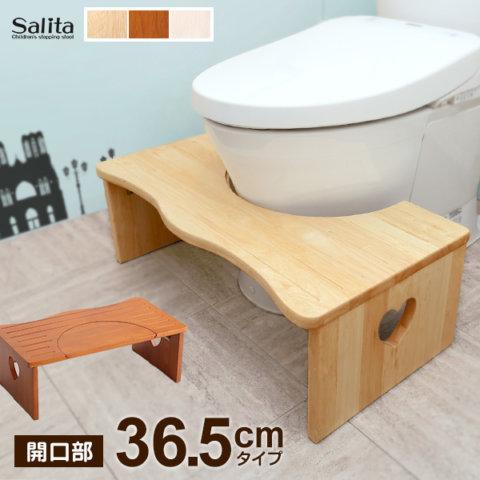 要出典 サリタ トイレ子ども踏み台