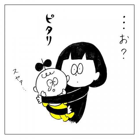 オカザキワカコ  育児漫画 インスタ twitter ほっこり育児オカザキ家