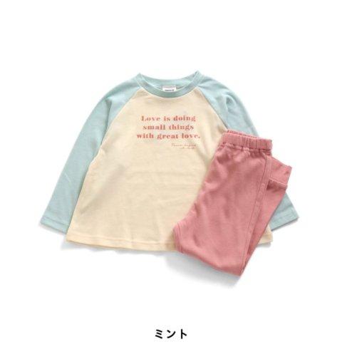 要出典 ベビーパジャマ ブリーズ ベビー 女児ロゴパジャマ 長袖
