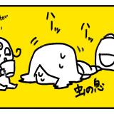 yuri,ちーちゃん,育児,漫画,twitter,人気,台湾子連れ出張