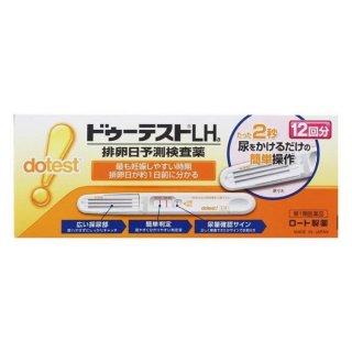 排卵検査薬 ロート製薬 ドゥーテストLHa 排卵日予測検査薬