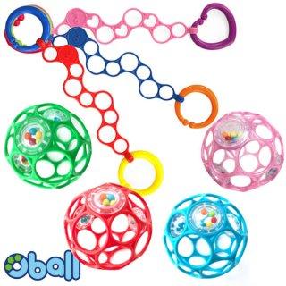 6ヶ月 赤ちゃん おもちゃ オーボール オーリンク オーボールラトル セット