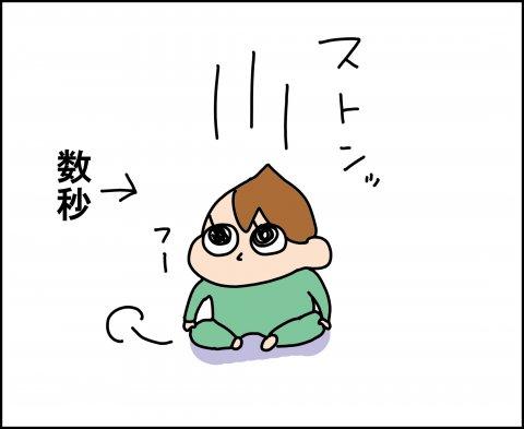 育児漫画 ゆゆ家の男子観察日記 第7話 ゆゆ