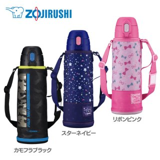 小学生 水筒 象印 ステンレスボトル2WAY水筒 コップ&ダイレクト