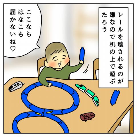 育児漫画 taec0 インスタ 人気 イタズラはなこがまた何か? 安全圏なんてない