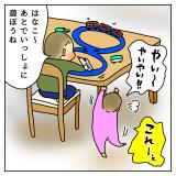 育児漫画 taec0 インスタ 人気 イタズラはなこがまた何か? 登頂