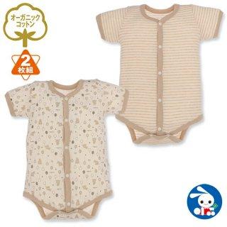 要出典 ロンパース 赤ちゃん 西松屋 オーガニック綿2枚組 フライス半袖 前開きロンパース肌着
