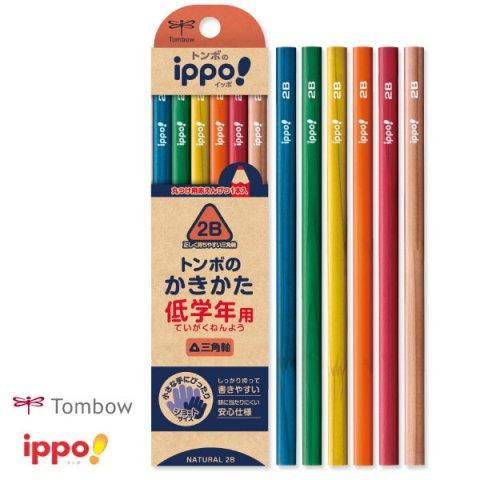 要出典 名前入り 鉛筆 トンボ 低学年用かきかたえんぴつ 三角2B