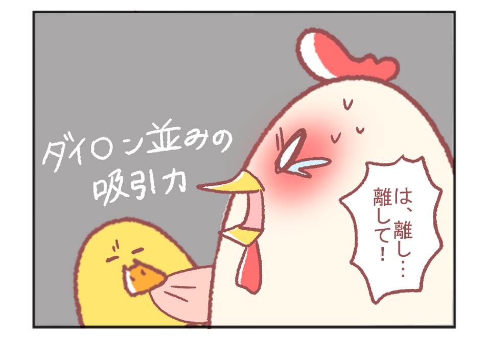 鳥谷丁子のオモテ育児・ウラ育児#1「授乳の真実」