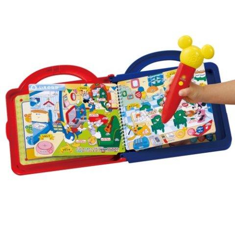 要出典 英語 おもちゃ  タカラトミー ディズニー ことばがいっぱい!マジカルずかんプレミアムDX