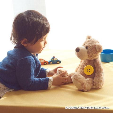 要出典 英語 おもちゃ  ペチャット ぬいぐるみをおしゃべりにするボタン型スピーカー