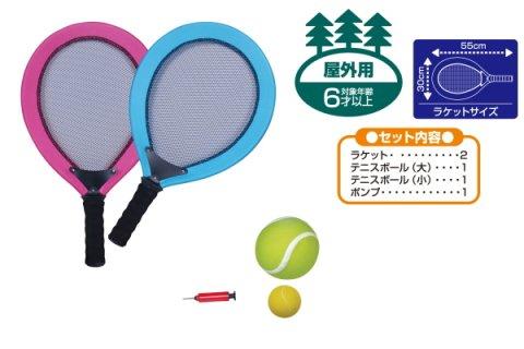 外遊びのおもちゃ カイザー デカテニスセット