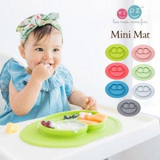 赤ちゃん 便利グッズ イージーピージー ミニマット