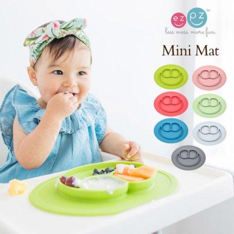 要出典  赤ちゃん 便利グッズ イージーピージー ミニマット