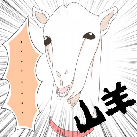 モナくんはいつでもSo Happy! 第2話5