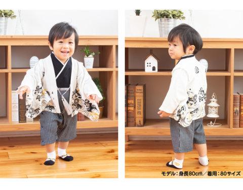 要出典 袴ロンパース ちるどれん通信 袴風カバーオール 羽織 セット