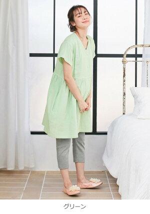 要出典 出産入院 パジャマ エンジェリーベ 授乳口付 ダブルガーゼウエスト切替半袖パジャマ