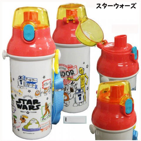 要出典 子供用水筒 スケーター 直飲み 子供用 水筒 スターウォーズ