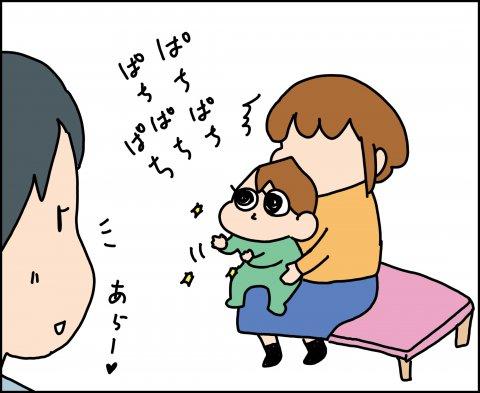 育児漫画 ゆゆ家の男子観察日記 第10話 ゆゆ
