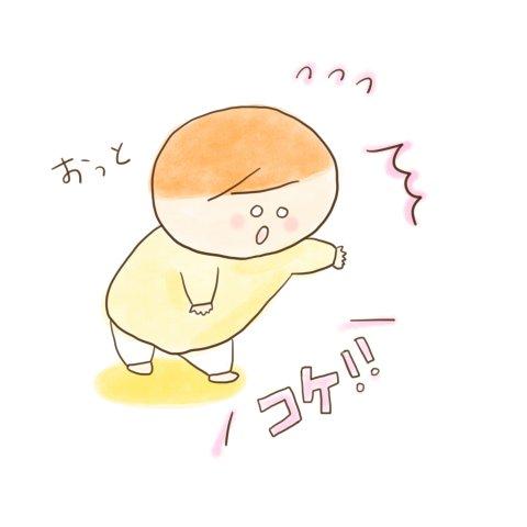育児漫画 げんきっこつららちゃん ふゆだこん子 11話