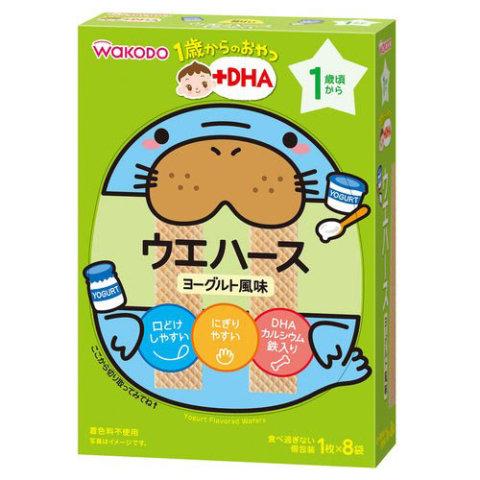 要出典 赤ちゃん お菓子 和光堂 1歳からのおやつウエハースヨーグルト風味