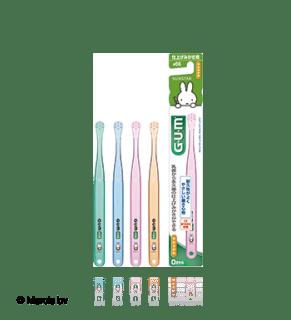 要出典 赤ちゃん 歯ブラシ ガム デンタルブラシ こども仕上げ磨き用 やわらかめ #66