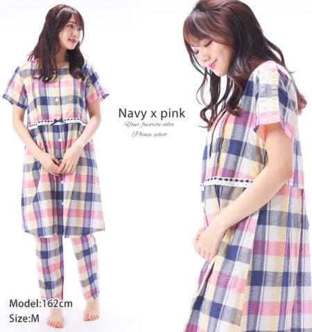 要出典 妊婦パジャマ ニシキ マタニティパジャマ 半袖 前開き 綿100% サッカー素材