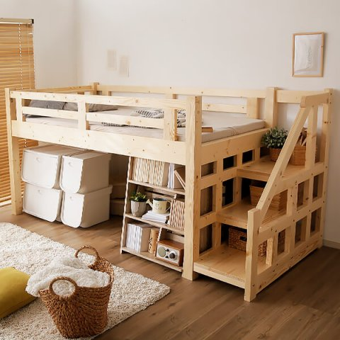 要出典 子供用ベッド ロウヤ 天然木ロフトベット ミドルタイプ